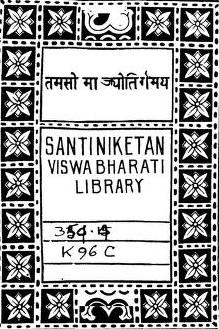 B Kumarappa book