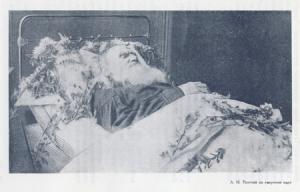 Tolstoy's Deathbed